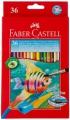 Акварельные цветные карандаши.
